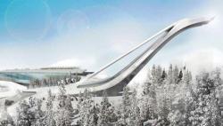 Комплекс зимних видов спорта