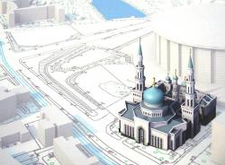 Реконструкция и строительство комплекса Московской Соборной мечети