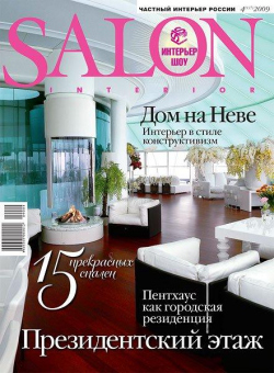 Salon-interior №4 (137) 2009