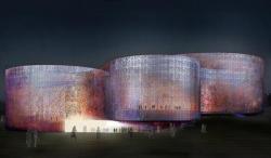 Концертный зал Ордоса