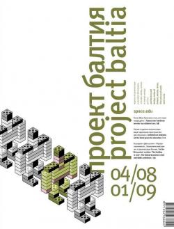 Проект Балтия № 6 (№ 1, 2009)