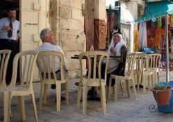 Впервые за полвека: план перестройки Иерусалима