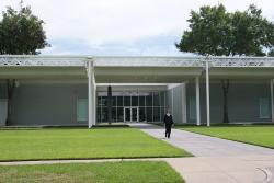 Музей Коллекции Менил