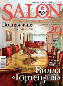 Salon-interior №6 (139) 2009