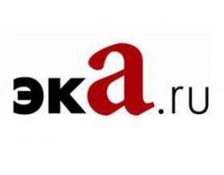 ЭКА.ru интернет-журнал №3 апрель 2009