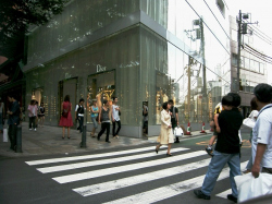 Магазин Dior Omotesando