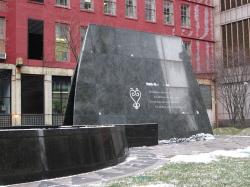 Мемориал-захоронение африканских рабов