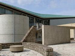 Павильон для медитации в штаб-квартире ЮНЕСКО