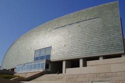 Domus – Музей человека