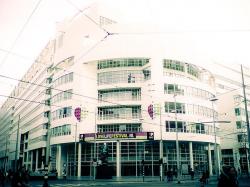 Ратуша и центральная библиотека