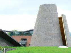 Vulcania – Европейский центр вулканологии