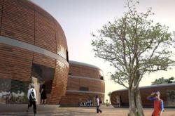 Кампус Университета Гамбии