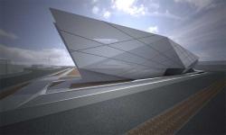 Библиотека Севильского Университета