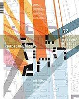 Проект Россия №52