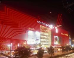 Торговый центр CentralPlaza