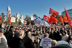Марш на митинг