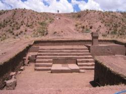 Боливию лишат наследия