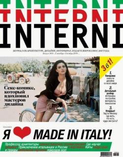 INTERNI  № 14 осень 2009