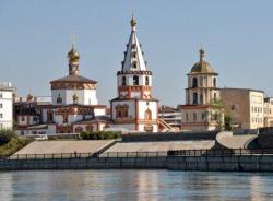 Иркутск преобразится к юбилею