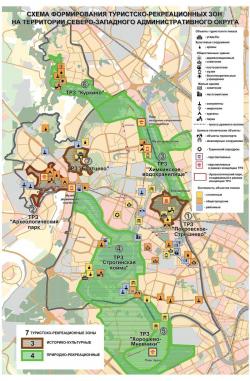 Создание туристско-рекреационных зон на Северо-Западе столицы