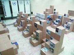 К архитектуре молчания? С XII Всемирной архитектурной Триеннале INTER.ARX-2009
