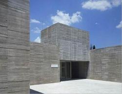 Медицинский центр в районе Сан-Блас. Мадрид. 2008