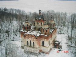 Город Холм на Ловати в начале 20-го века