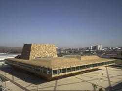 Театр и конгресс-центр «Ла Льотха»