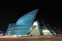 Центральный концертный зал «Казахстан»