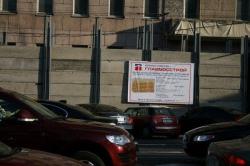 Реконструкция Пушкинской площади приведет к разрушению ее облика и транспортному коллапсу