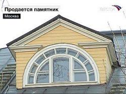 "Переживший пожар 1812 года особняк Сытина ""убьёт"" аренда"