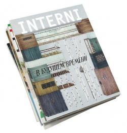 INTERNI  № 15 (весна 2010)