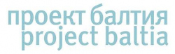 Проект Балтия № 1