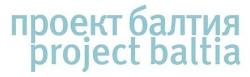 Проект Балтия № 3 (02/2008)