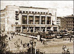 С чего начиналась площадь Ленина? (Новосибирск)