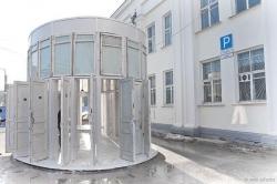 Александр Бродский. Музей PERMM