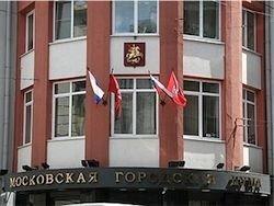 Марат Гельман: Мосгордума объявляет войну москвичам