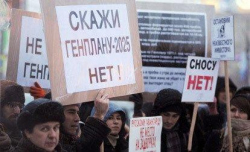 Москва генплану не верит. В Общественной палате по весне пробились ростки гражданского общества