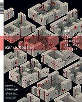 Проект Россия № 55
