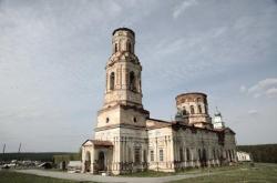Свердловская область. Село Маминское