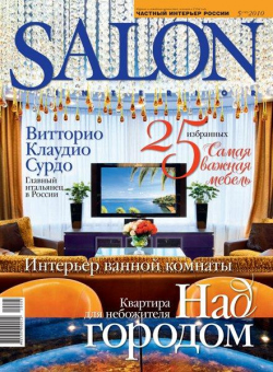 Salon-interior № 5 (149) 2010