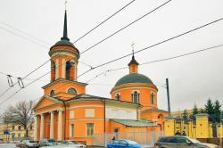 Церкви Замоскворечья. Часть 4