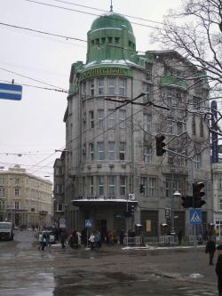 Львов. Чешский банк