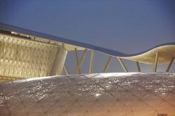 Катарский научно-технологический парк. 2009