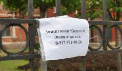 Остановить преступление. В Москве пытаются снести уникальный фрагмент исторической застройки в Кадашах. Горожане не могут с этим смириться