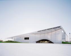 Музей Дорнье