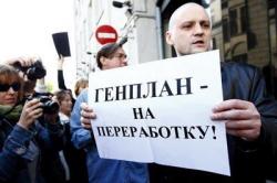 Генплан рисуют без бизнеса. Чиновники составляют генпланы по картам Google и Yandex, не утруждая себя выездом на местность