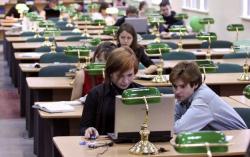 Новая российская приватизация