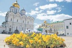 Патриархия положила глаз на Кремль. В Думе рассмотрят законопроекты, касающиеся взаимоотношений религии и государства