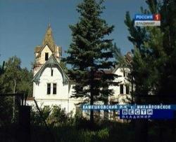 Старинную усадьбу Грузинских-Шарыгиных восстанавливают гастарбайтеры
